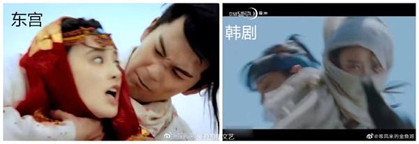 Hotel Del Luna của IU bị khán giả Trung Quốc tố mượn hình ảnh từ Đông cung - 2