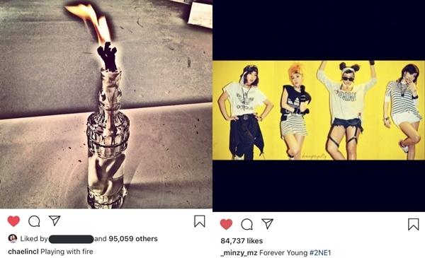 Nhiều năm trước, trên Instagram, CL và Minzy từng đăng những tấm ảnh ám với chú thích là Playing With Fire, Forever Young. Trùng hợp hơn, đây lại là tên của 2 ca khúc sau này đã được phát hànhbởi Black Pink.