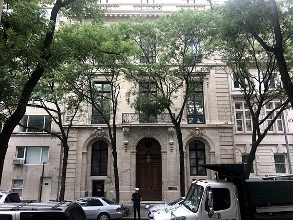 Căn biệt thựtrên đường East 66th ở Upper East Side tại Manhattan của tỷ phúEpstein - nơi được coi trung tâm buôn người, lạm dụng tình dục.