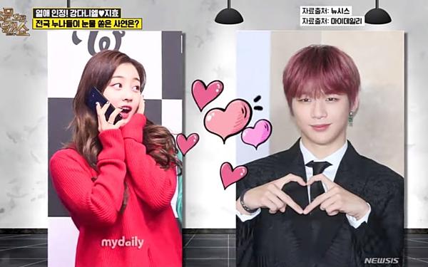 Cặp đôi mới nhất của làng nhạc Kpop là Ji Hyo và Kang Daniel.