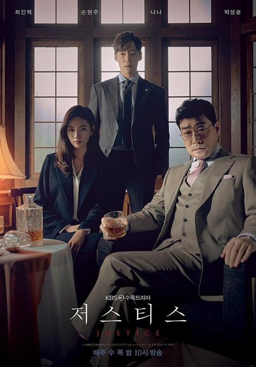 Bộ phim Justice do Nana, Choi Jin Hyuk đóng chính cùng diễn viên gạo cội Son Hyun Joo.