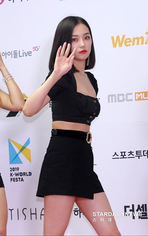 Ye Eun có vẻ đẹp đậm chất girlcrush.