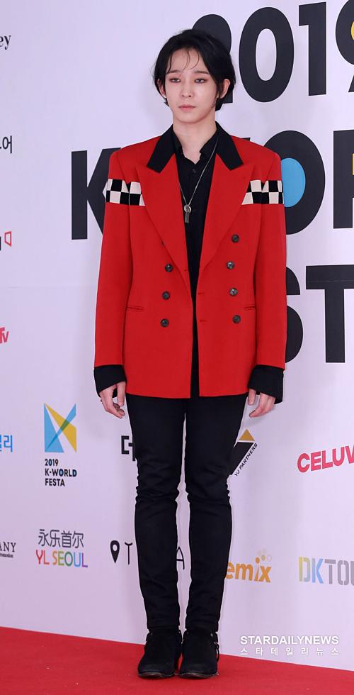 Cựu thành viên Winner Nam Tae Hyun.