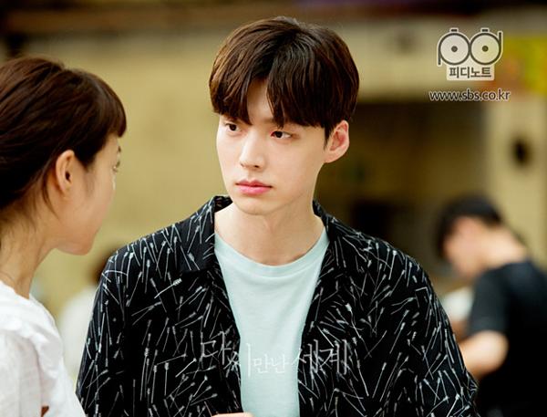 Ahn Jae Hyun đóng vai yêu đơn phương nữ chính.