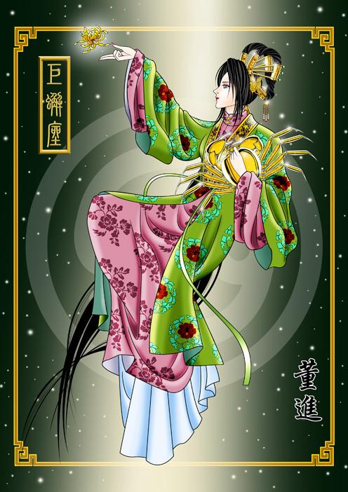 12 chòm sao lột xác làm người đẹp cổ trang với Hán phục thời phong kiến - 3