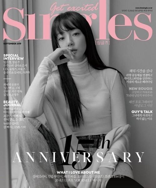 Hyun Bin, Chae Young (Twice) và dàn sao Kbiz trên tạp chí tháng 9 - 1