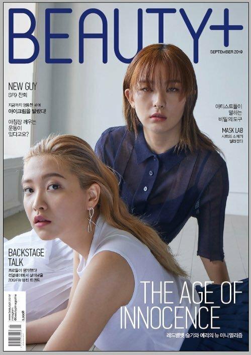 Yeri và Seul Gi (Red Velvet) trên trang bìa Beauty +.