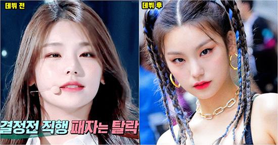 Mới đây, tạp chí Dispatch tung bài viết giải mã sức hút của Yeji, bài báo cho rằng nhờ thay đổi cách make up, thành viên ITZY tạo được nét đẹp khó trộn lẫn trong rừng idol Kpop.