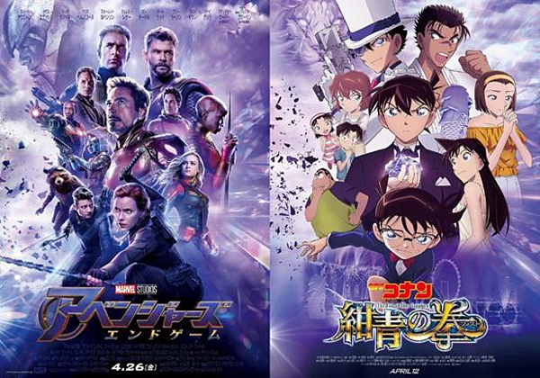 Endgame thất bại doanh thu khi đối đầu với Conan tại Nhật.