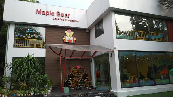 Trường mầm non Maple Bear cơ sở 24 Quảng Bá, Tây Hồ, Hà Nội.