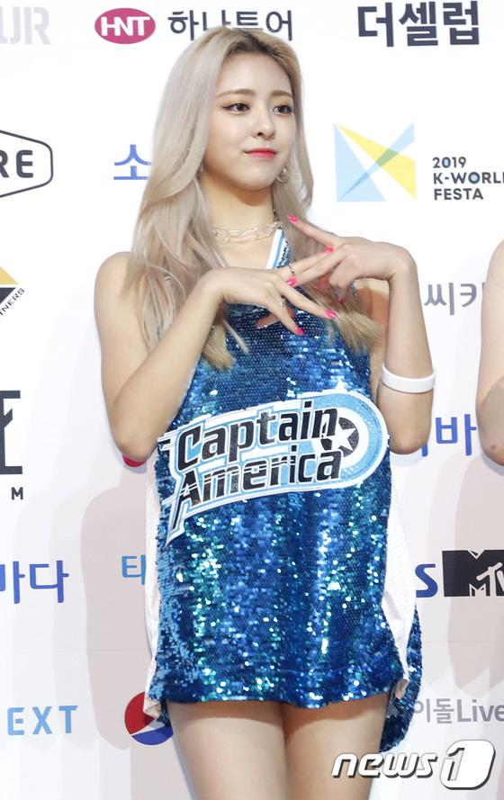 Yuna là người kế thừa Tzuyu, trở thành visual thế hệ thứ 4 của JYP.