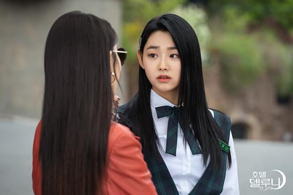 Kang Mina trong 'Hotel Del Luna'