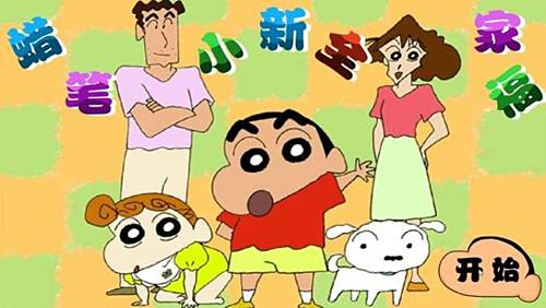 Shin-chan là nhân vật đã quen thuộc với nhiều khán giả.