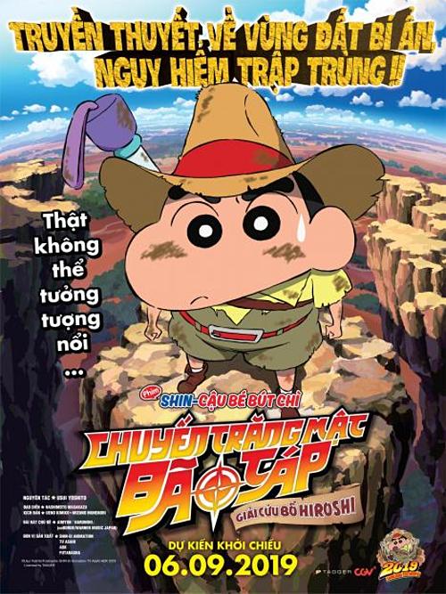 Poster phim điện ảnh mới của Shin-chan.