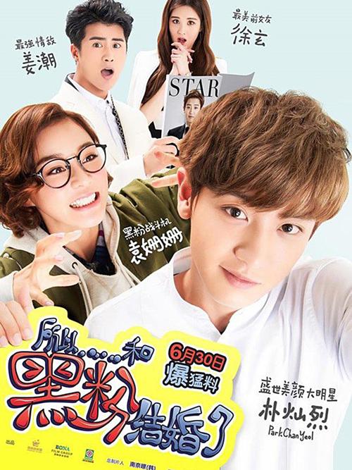 Poster vui nhộn của phim