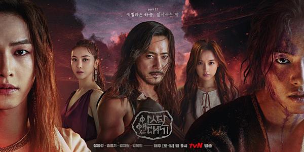 Cuộc chiến của các mỹ nam trên màn ảnh nhỏ Hàn