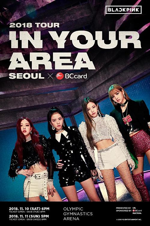 Năm ngoái, concert 2018 Tour In Your Area Seoul của Black Pink cũng vướng tin đồn ế vé.