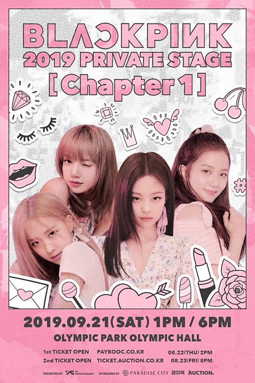 Poster về sự kiện sắp tới của Black Pink vào ngày 21/9.