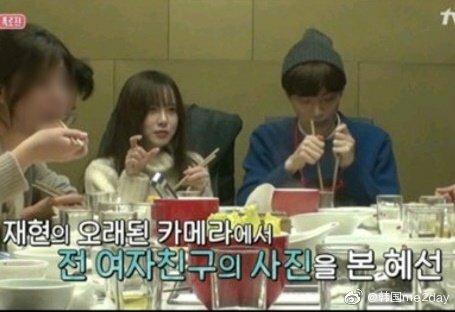 Goo Hye Sun chia sẻ về bức ảnh Ahn Jae Hyun chụp với bạn gái cũ.