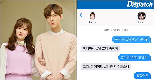Dispatch tiết lộ nhiều đoạn hội thoại giữa Ahn Jae Hyun và Goo Hye Sun từ 2018 đến nay.