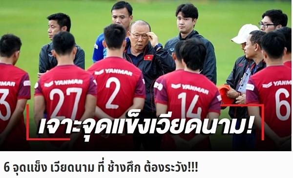 Bài viết về đội tuyển Việt Nam trên truyền thông Thái Lan.