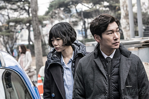 2 diễn viên chính Bae Do Na (trái) và Jo Seung Woo.