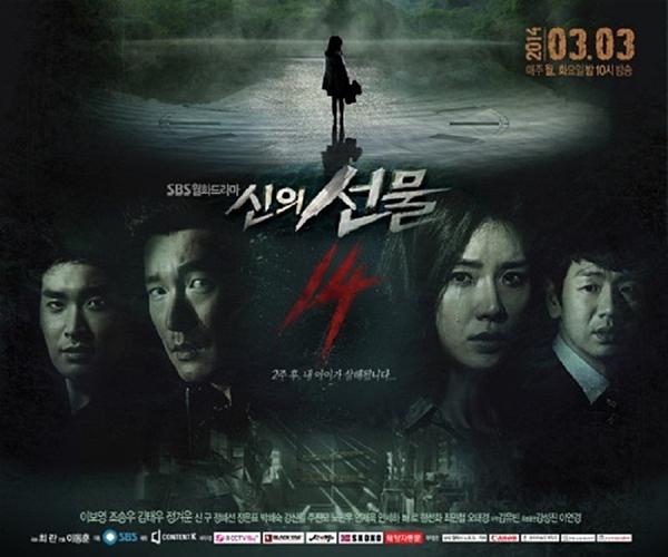 4 tác phẩm hình sự kinh dị trên màn ảnh Hàn - 3