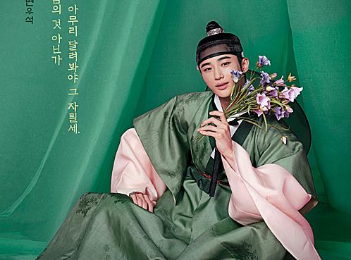 Do Joon (Byun Woo Seok), chàng trai bí ẩn