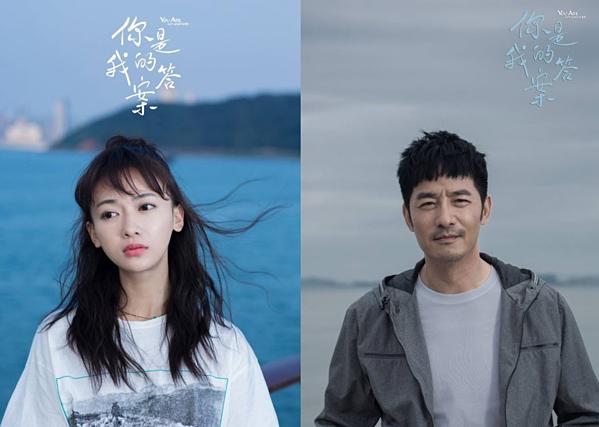 Ngô Cẩn Ngôn đóng cùng Quách Hiểu Đông trong phim mới.