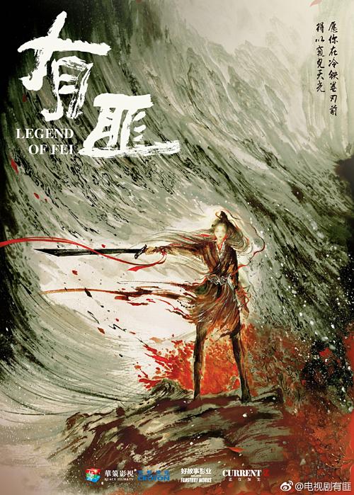 Poster phim.