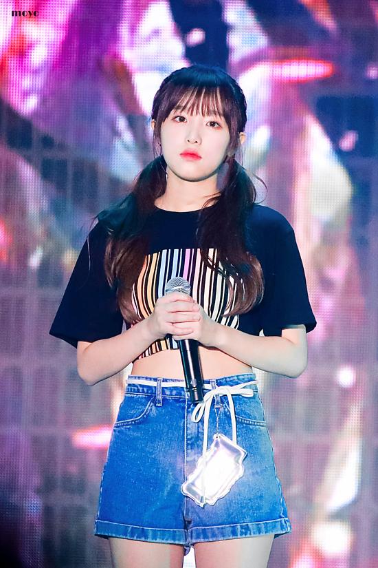 Choi Yena.