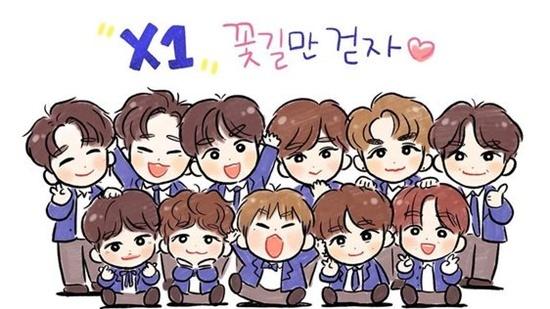 Bạn biết gì về các thành viên X1? - 5