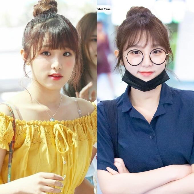 <p> Choi Yena được khen ngoại hình dễ thương như nữ sinh trung học.</p>