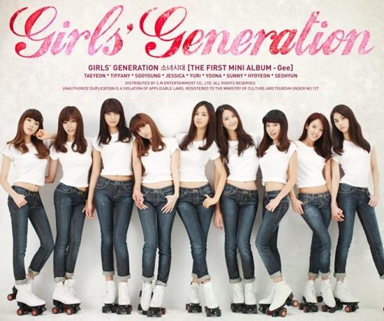 SNSD là girlgroup thành công nhất lịch sử SM.