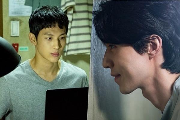 Diễn xuất kinh dị của Im Si Wan và Lee Dong Wook.