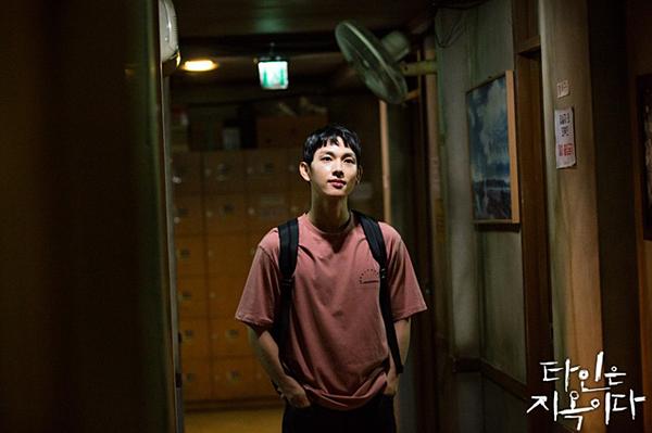 Im Si Wan tái xuất màn ảnh sau thời gian đi nghĩa vụ.