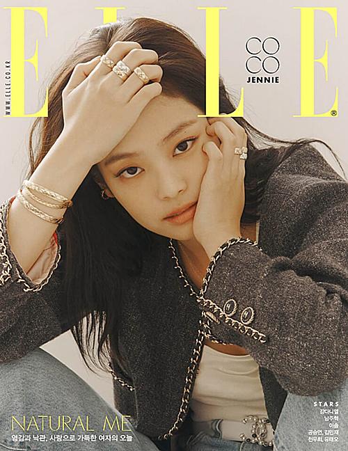 Jennie trên trang bìa ELLE số tháng 10.