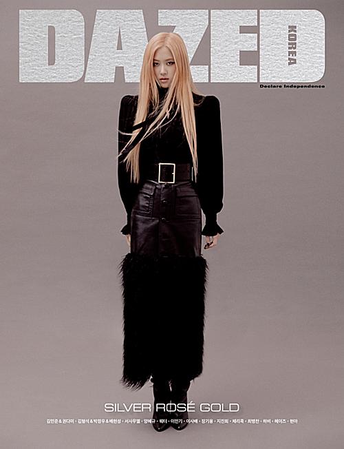 Rosé là nhân vật chủ xị trang bìa tạp chí DAZED Hàn Quốc tháng 10 với tiêu đề Silver Rosé Gold.