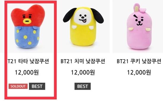Bài báo nhận xét, V luôn là trung tâm sự chú ý so với những ngôi sao Kpop khác tại Nhật Bản. Từ nước hoa, búp bê, cho tới những sản phẩm gia dụng in hình gấu bông TATA BT21, những sản phẩm mang thương hiệu anh chàng luôn đạt lượng bán ra khủng tới mức Nhậtcòn được gọi là Taetae Land (Tae Tae là biệt danh của V).
