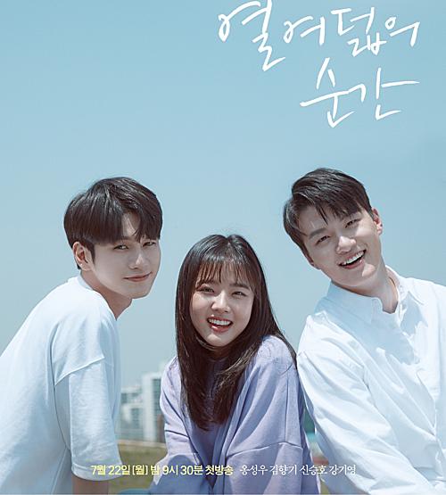 5 drama Hàn đang được khán giả quan tâm nhất