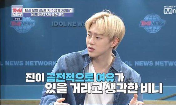 Jin (BTS) bị một hậu bối nói là kẻ tính toán chi li