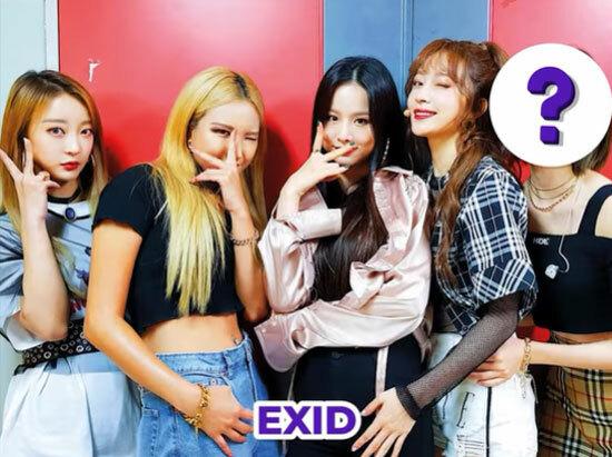 Đoán tên thành viên giấu mặt trong nhóm nhạc Kpop - 5