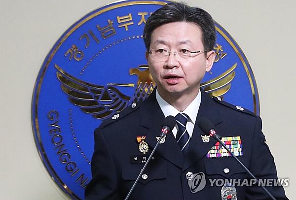 Sĩ quan cấp cao Ban Ki-soo thông tin về vụ án. Ảnh: Yonhap.