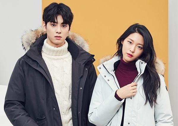 Seol Hyun (AOA) và Cha Eun Woo.