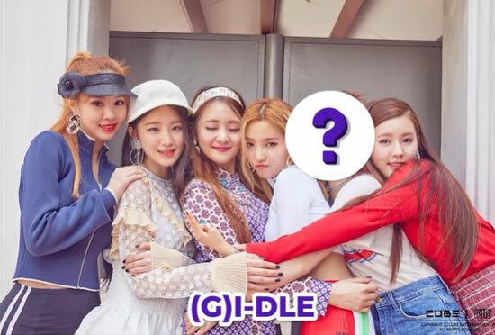 Đoán tên thành viên giấu mặt trong nhóm nhạc Kpop (2) - 1