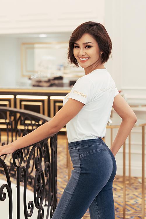 Lê Thu Trang là một trong mười nhan sắc đầu tiên vào top 60.