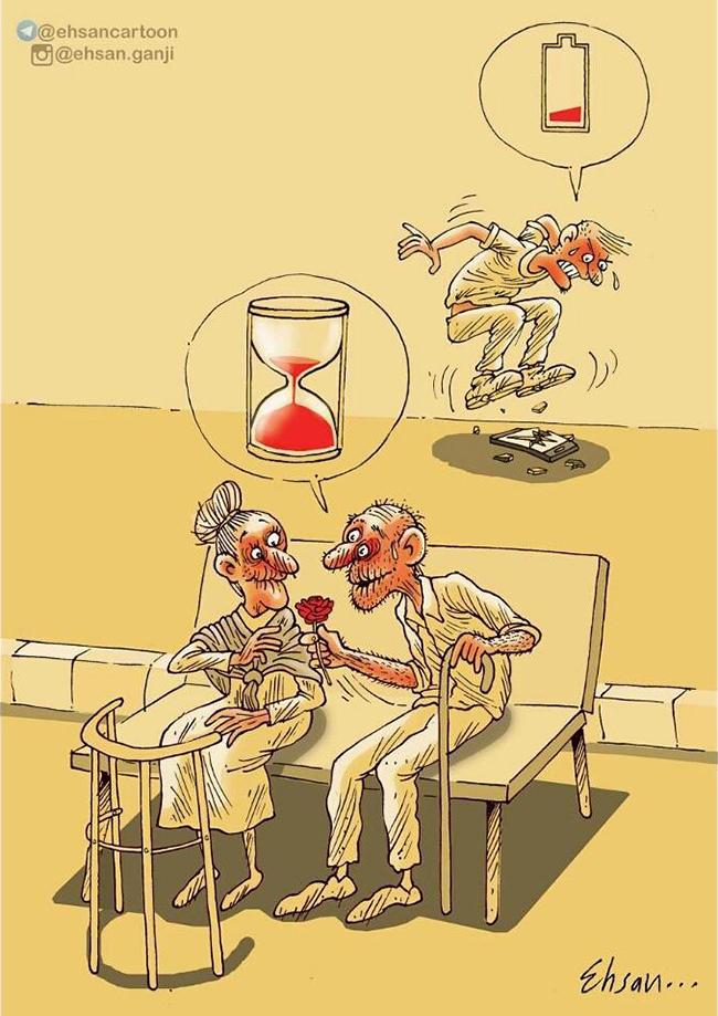 <p> Giá trị thực sự là sự sống con người hay chiếc điện thoại? <em>Tranh: ehsan.ganji</em></p>