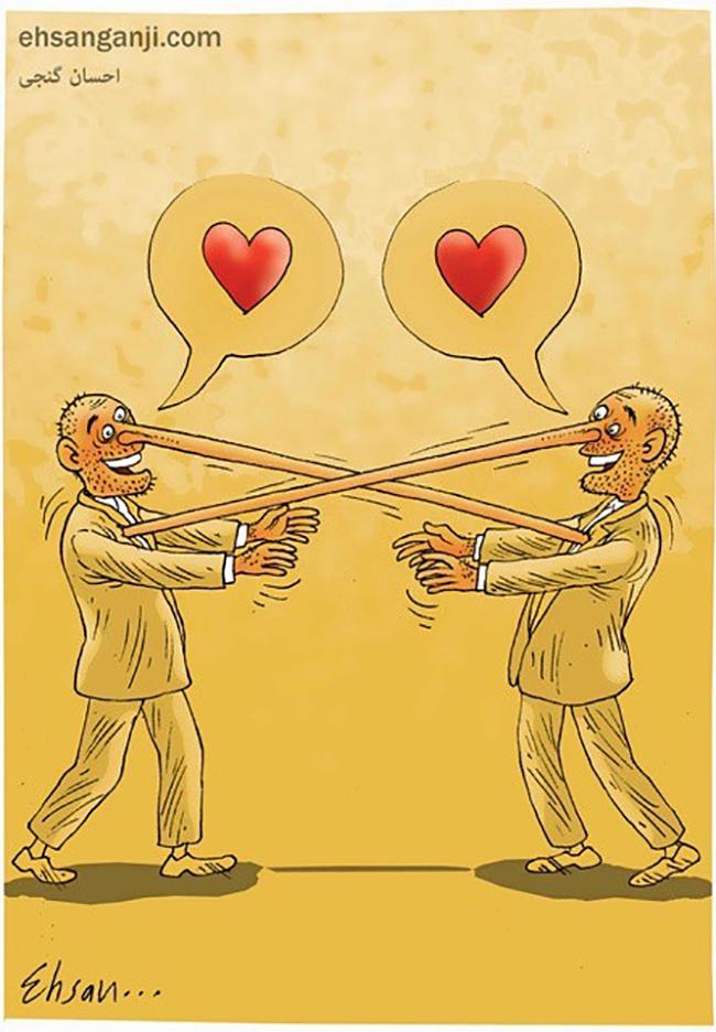 <p> Dùng những lời nói dối để chạm đến trái tim nhau. Tranh<em>: ehsan.ganji.</em></p>