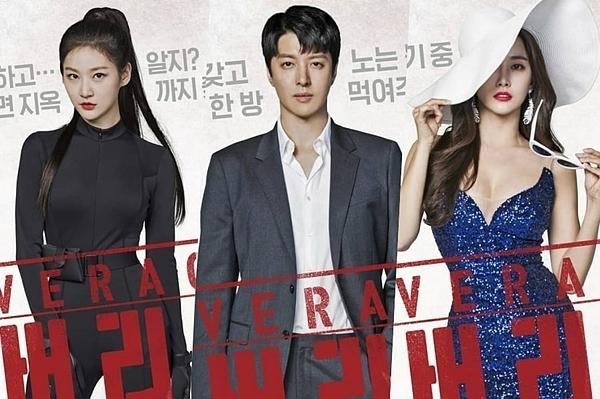 6 drama Hàn Quốc đáng mong đợi trong tháng 10 - 4