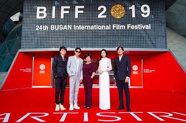 Anh trai yêu quái còn hai buổi chiếu và một buổi giao lưu với khán giả tại BIFF 2019 vào hai ngày 6 và 11/10. Bộ phim sẽ khởi chiếu tại Việt Nam vào ngày 29/11.